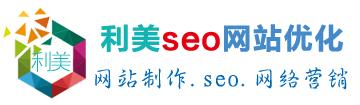 六盘水seo-六盘水网站建设-六盘水网络推广-六盘水网站优化公司